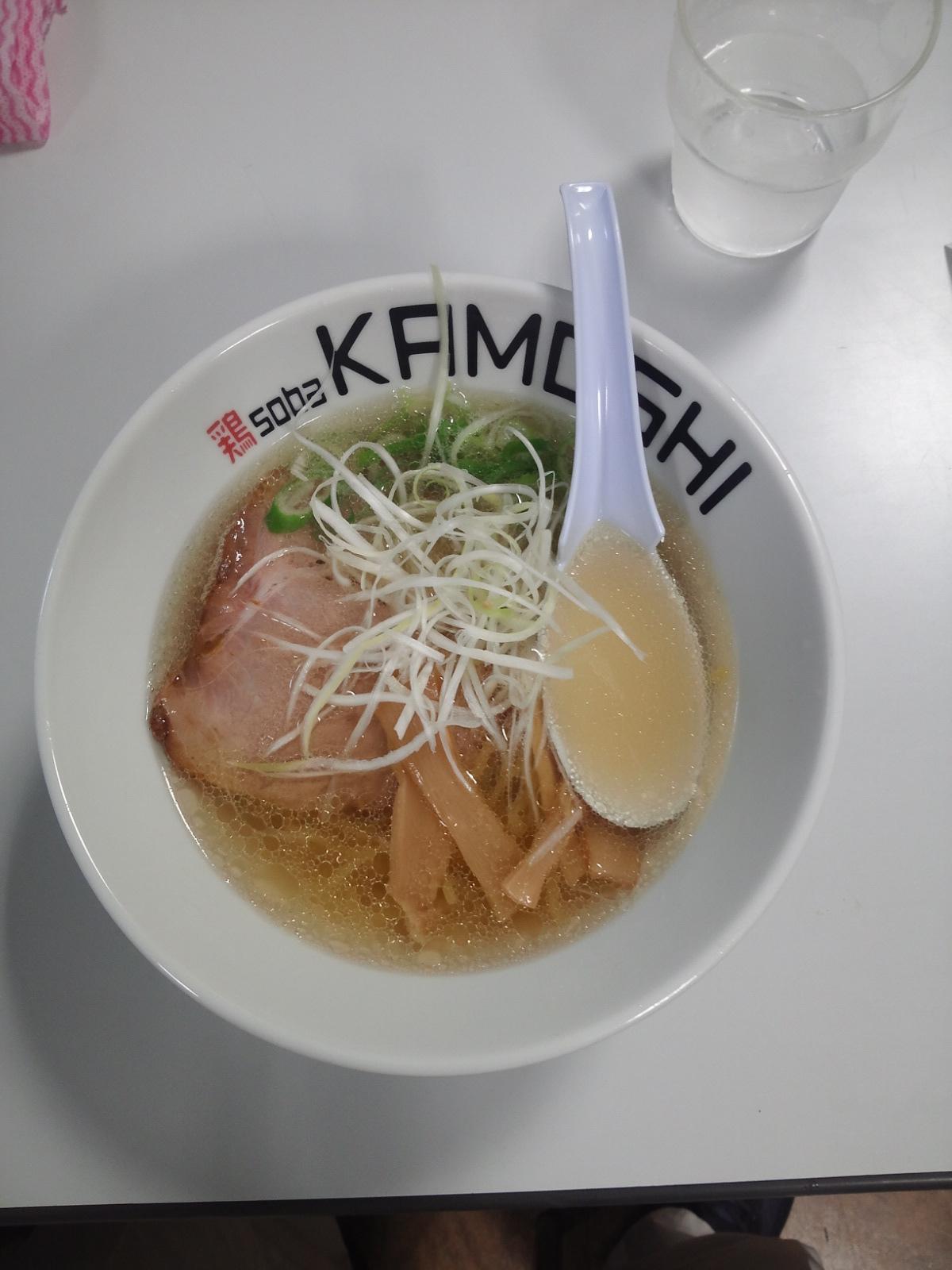 鶏 soba KAMOSHIの塩ラーメン