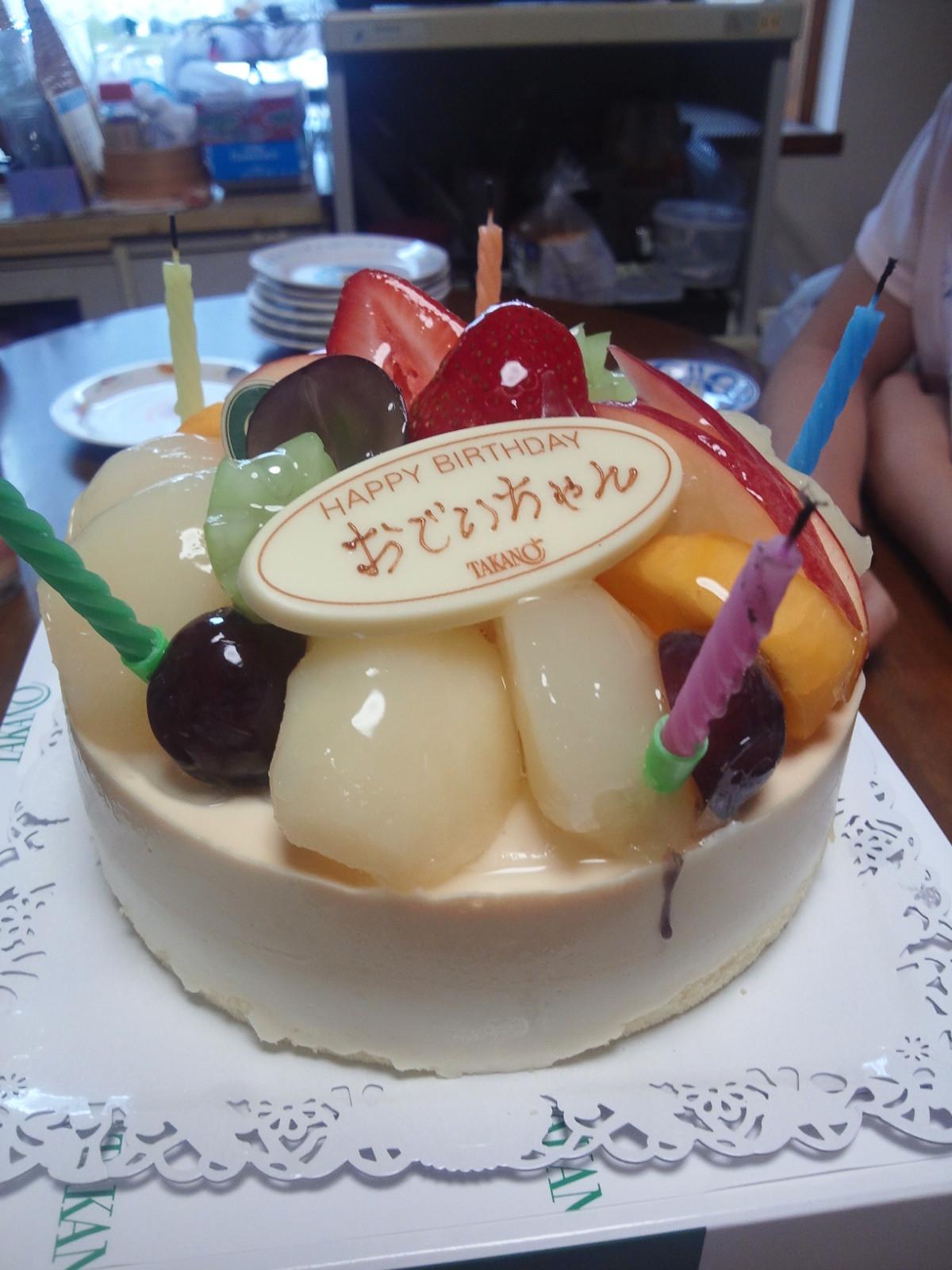 私の誕生祝い