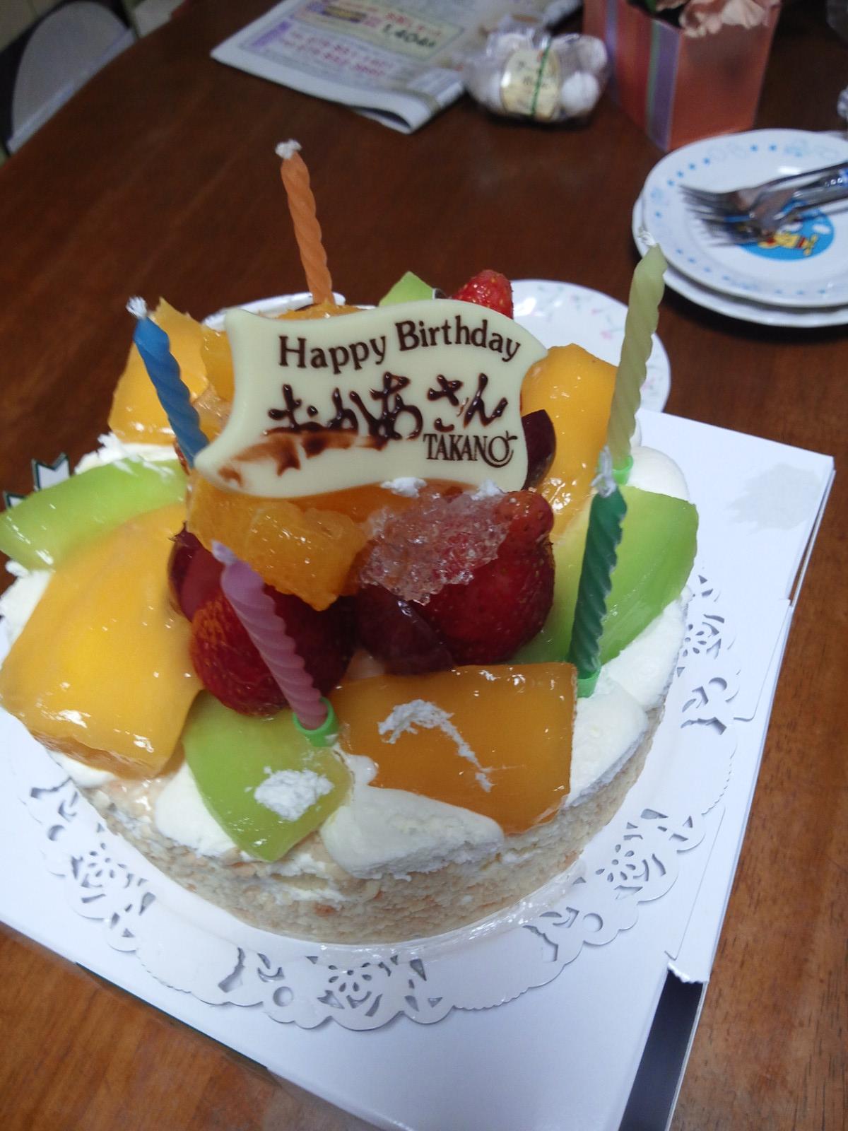 妻の誕生ケーキ