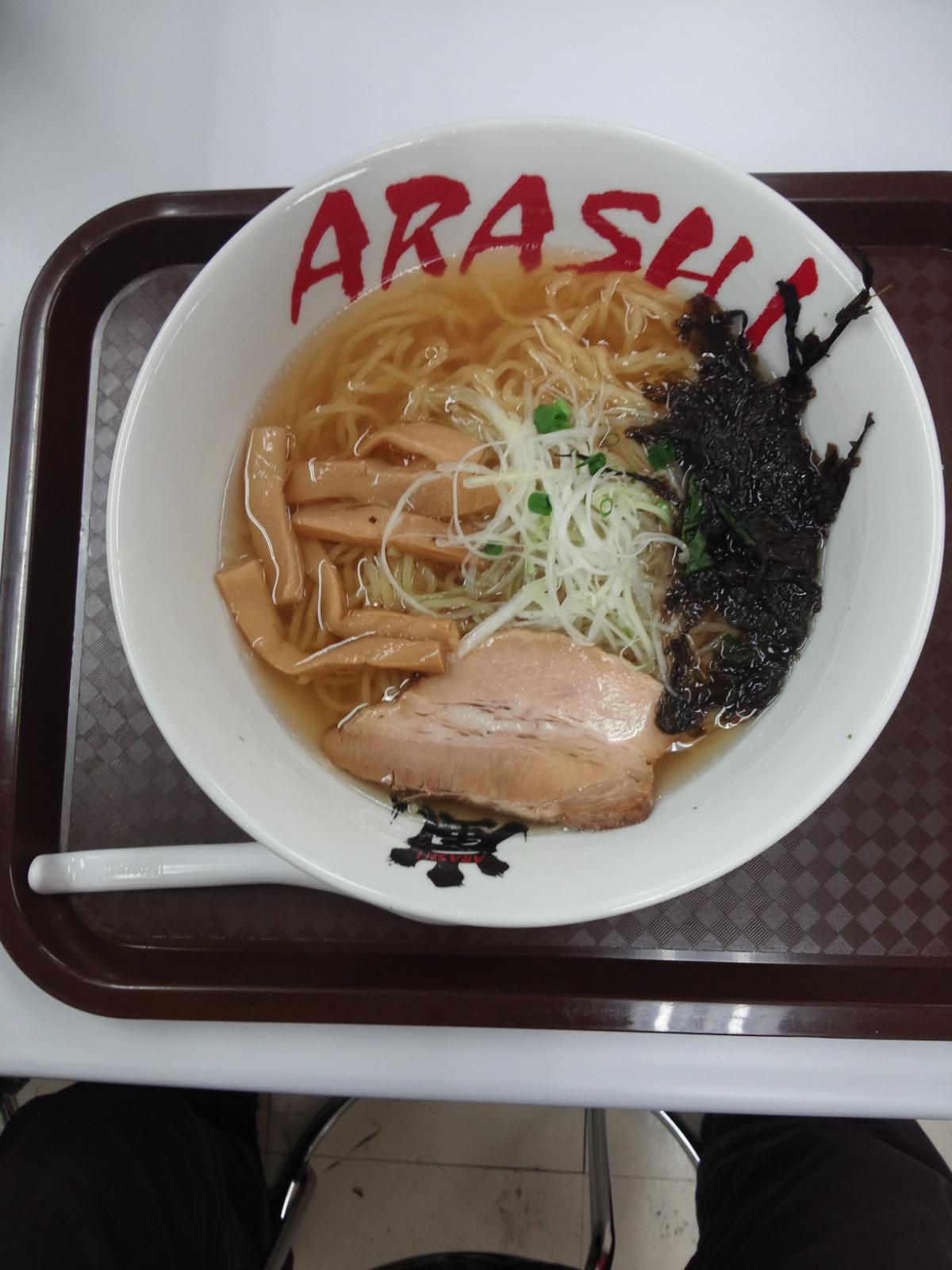 函館麺工房 嵐の塩ラーメン